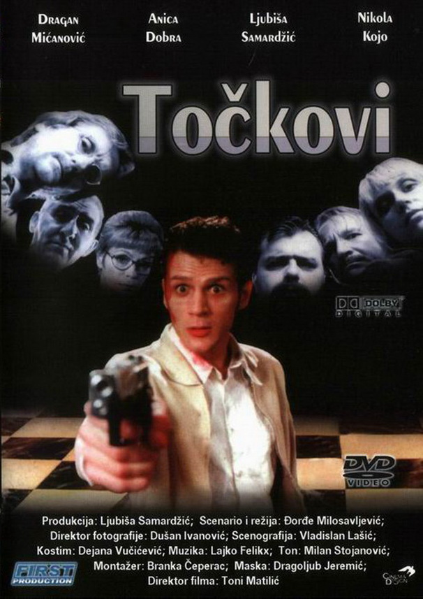 Tockovi / Wheels (1998)