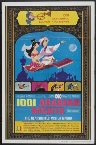 1001 Arabian Nights (1959)